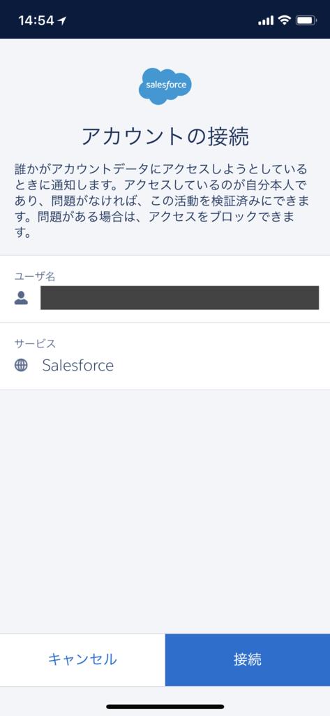 f:id:tyoshikawa1106:20180408145630p:plain:w200