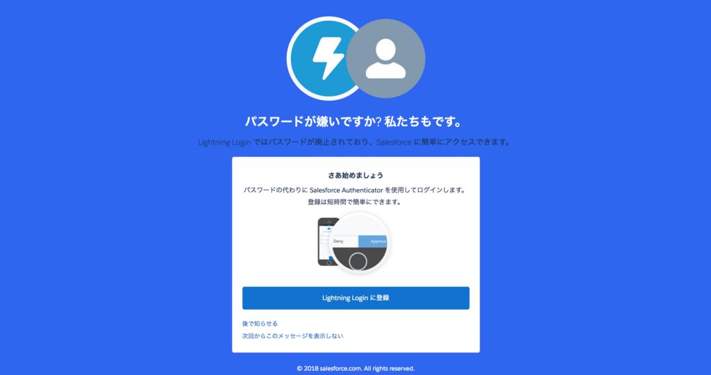 f:id:tyoshikawa1106:20180408145950p:plain