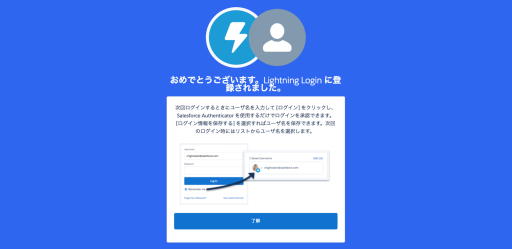 f:id:tyoshikawa1106:20180408150148p:plain