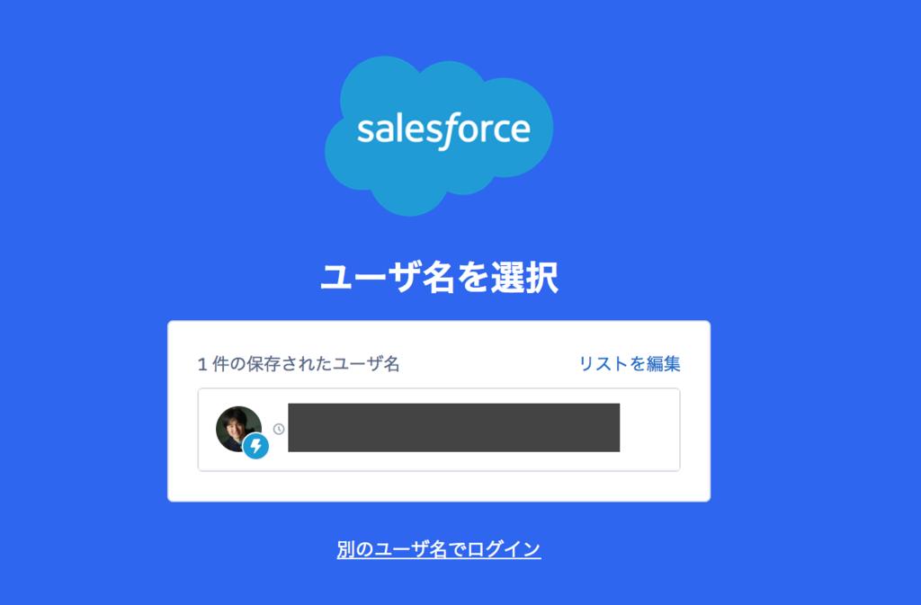 f:id:tyoshikawa1106:20180408150844p:plain