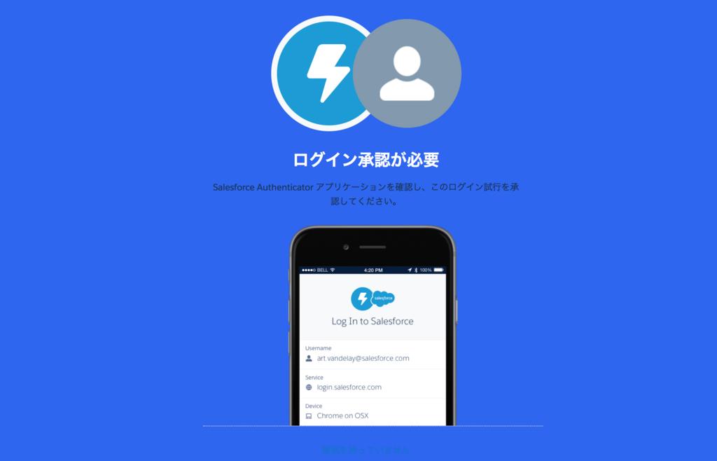 f:id:tyoshikawa1106:20180408151016p:plain