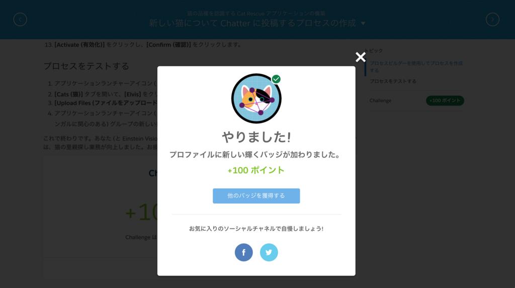 f:id:tyoshikawa1106:20180409165758p:plain