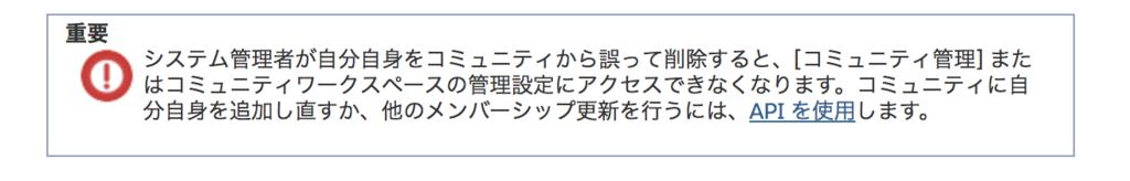 f:id:tyoshikawa1106:20180413152957p:plain