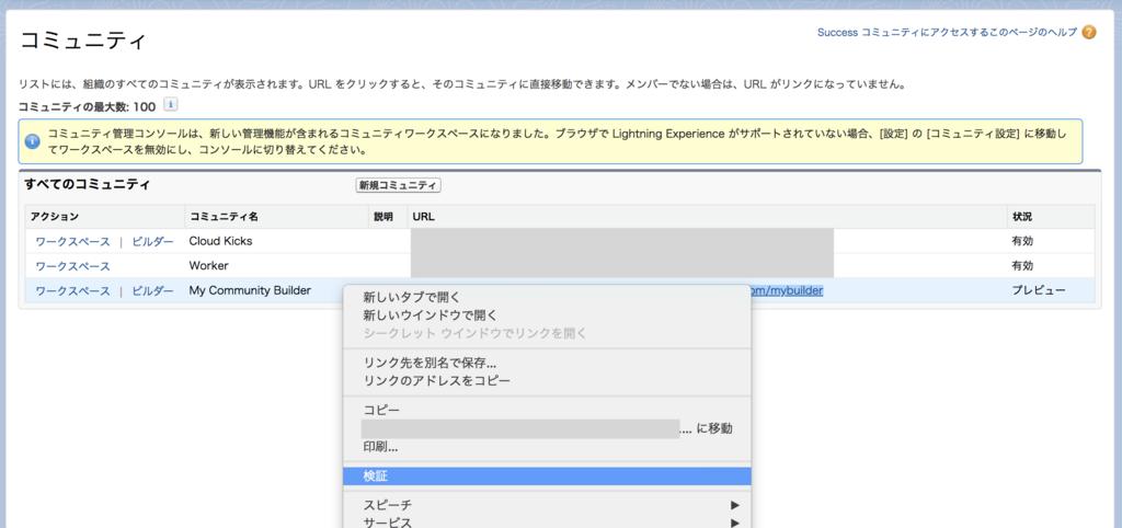 f:id:tyoshikawa1106:20180413153549p:plain