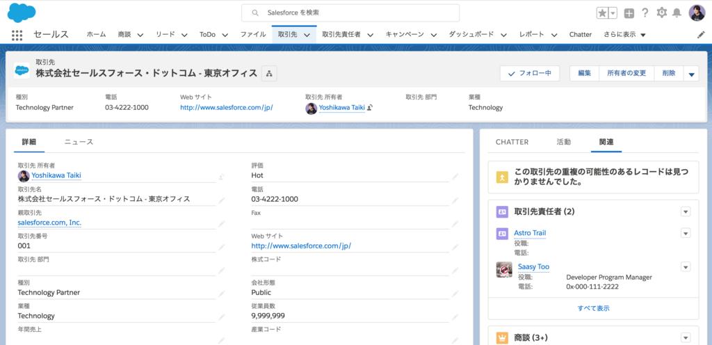 f:id:tyoshikawa1106:20180416015859p:plain