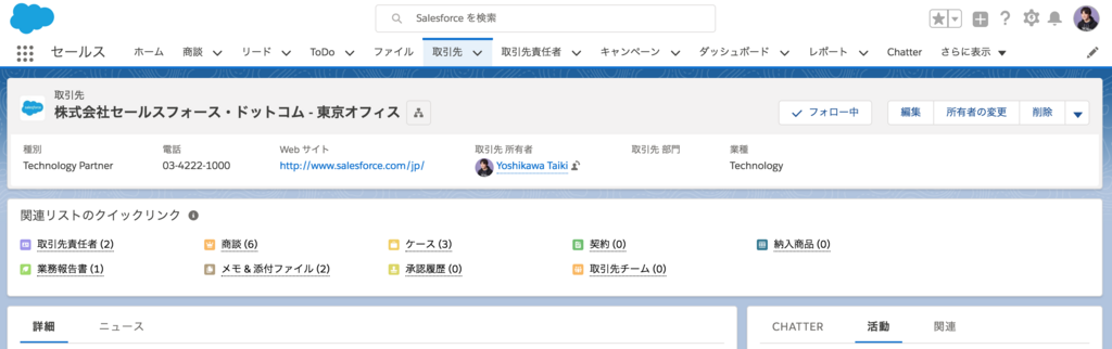 f:id:tyoshikawa1106:20180416020402p:plain