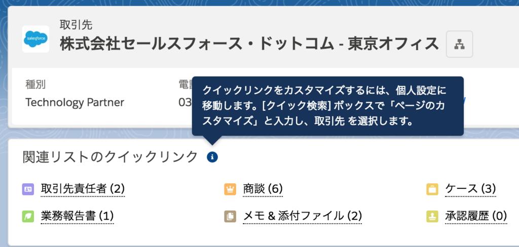 f:id:tyoshikawa1106:20180416021824p:plain:w300