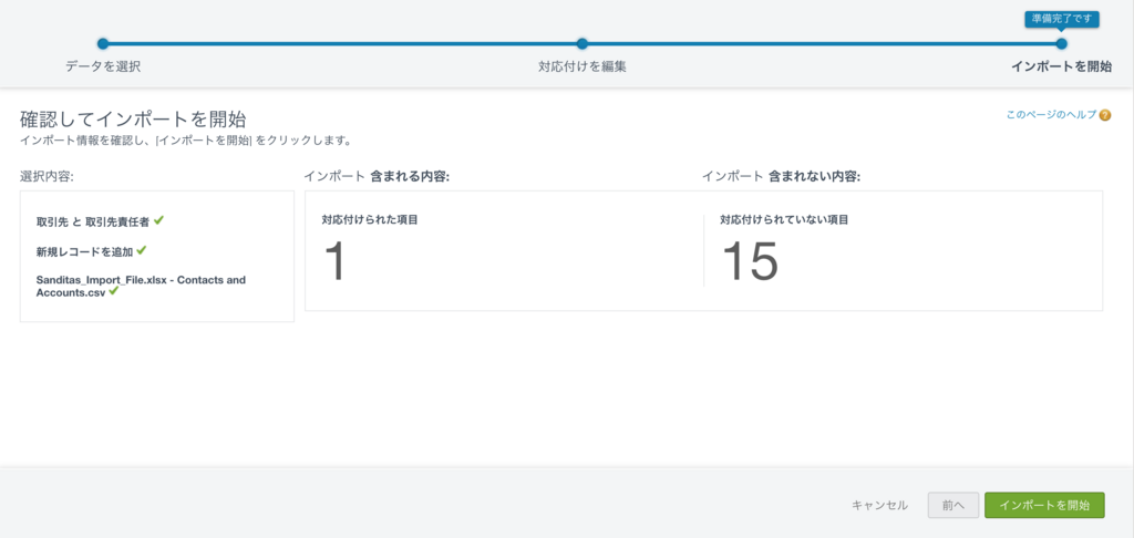 f:id:tyoshikawa1106:20180422094532p:plain