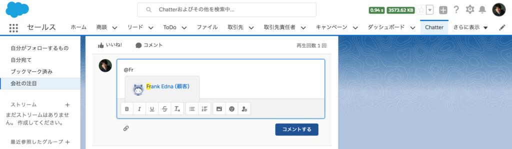 f:id:tyoshikawa1106:20180423011146p:plain
