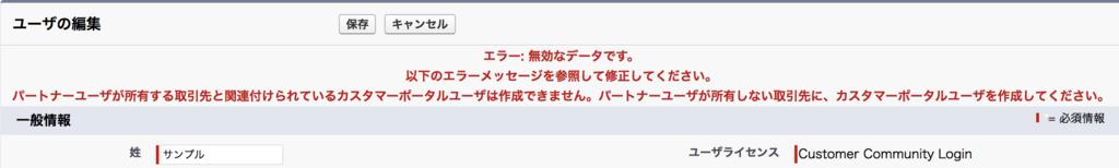 f:id:tyoshikawa1106:20180424082341p:plain