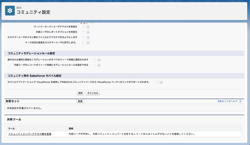 f:id:tyoshikawa1106:20180425054458p:plain
