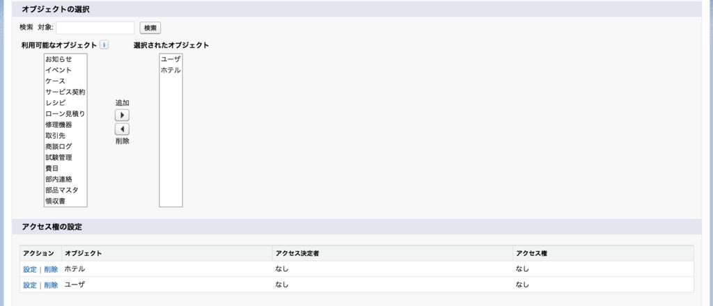f:id:tyoshikawa1106:20180425054511p:plain