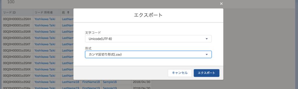 f:id:tyoshikawa1106:20180430080410p:plain