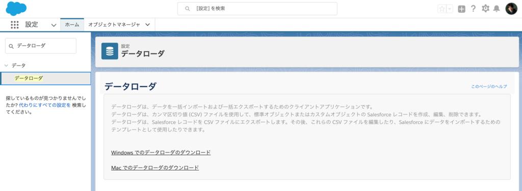 f:id:tyoshikawa1106:20180430080828p:plain