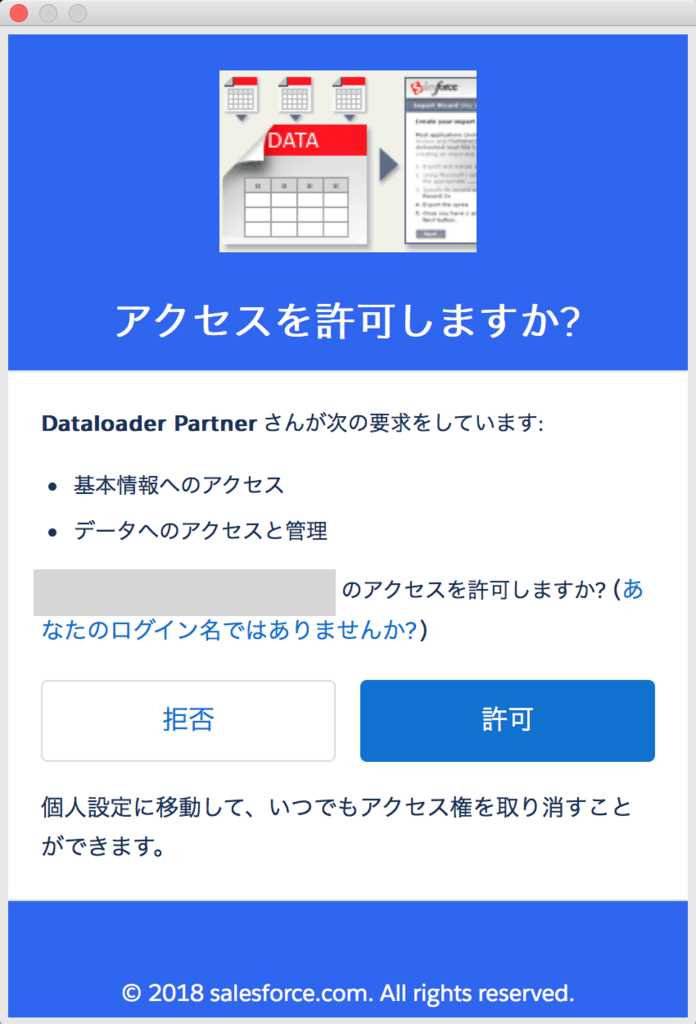 f:id:tyoshikawa1106:20180430081126p:plain:w300