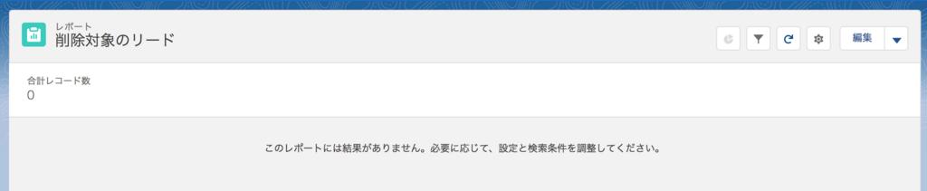 f:id:tyoshikawa1106:20180430081827p:plain