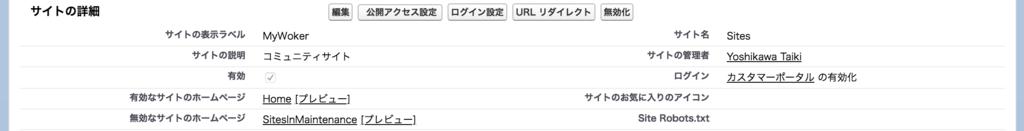f:id:tyoshikawa1106:20180503175222p:plain