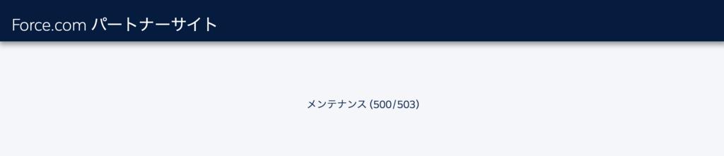 f:id:tyoshikawa1106:20180503175324p:plain