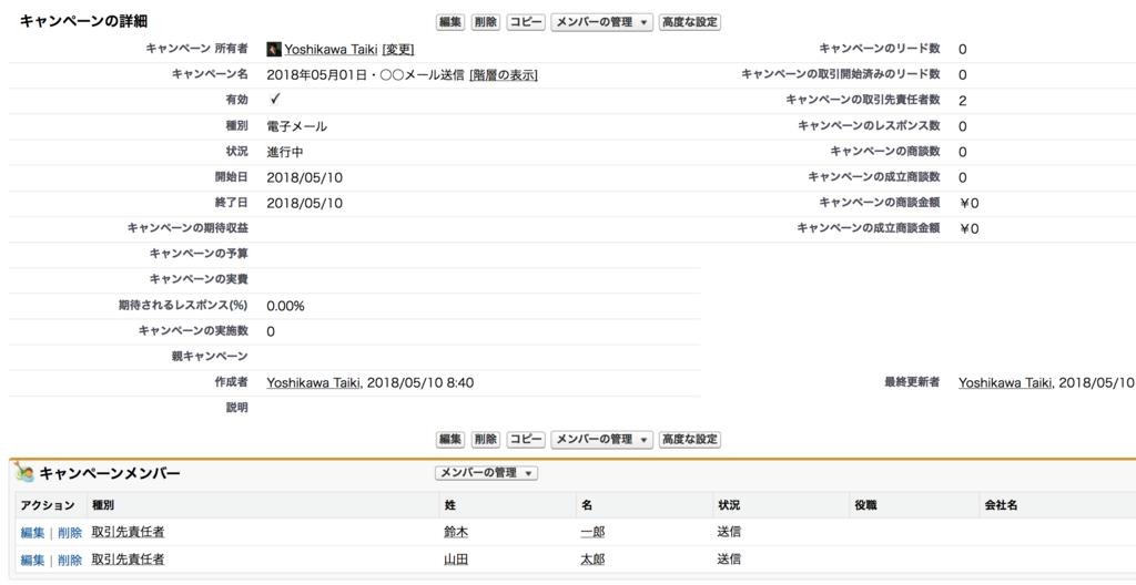f:id:tyoshikawa1106:20180510084952p:plain