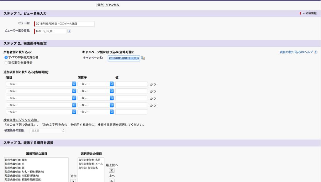 f:id:tyoshikawa1106:20180510085250p:plain