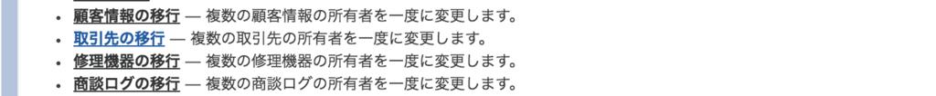 f:id:tyoshikawa1106:20180515084210p:plain