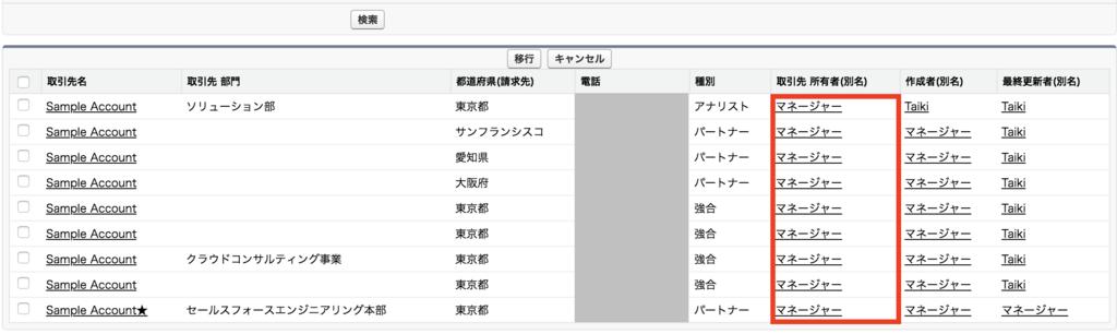 f:id:tyoshikawa1106:20180515084441p:plain