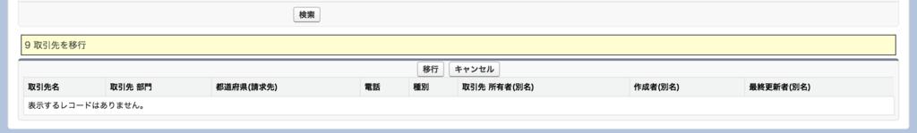 f:id:tyoshikawa1106:20180515084527p:plain
