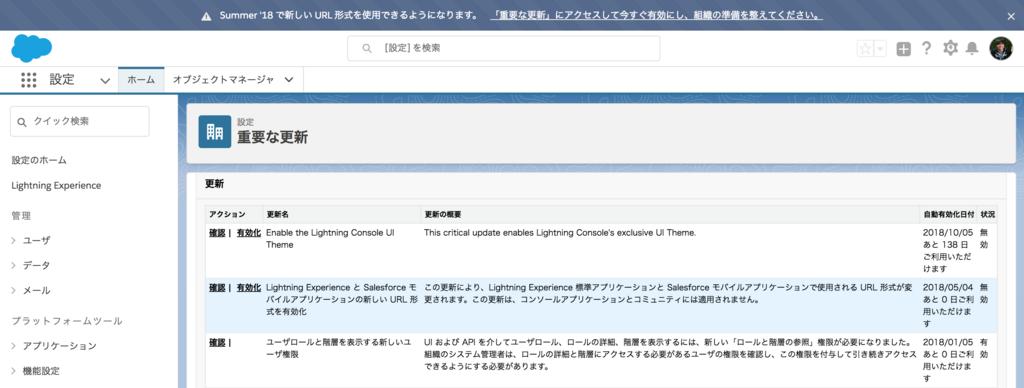 f:id:tyoshikawa1106:20180519100041p:plain