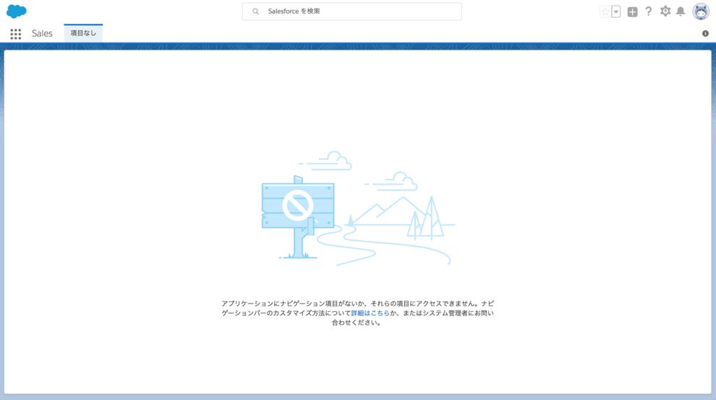 f:id:tyoshikawa1106:20180519101921p:plain