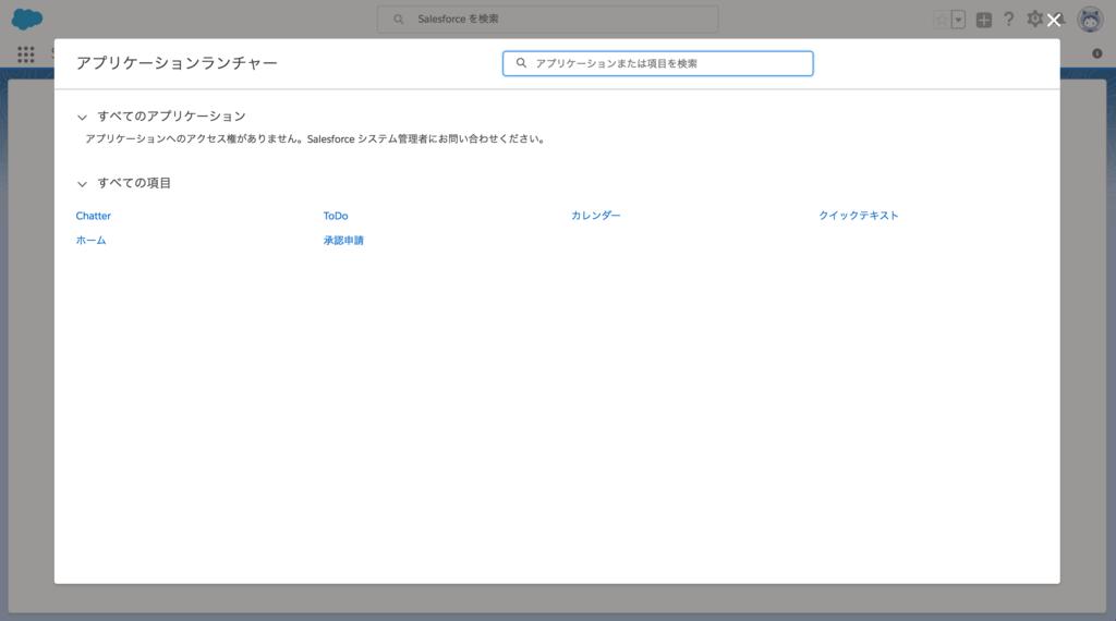f:id:tyoshikawa1106:20180519101947p:plain