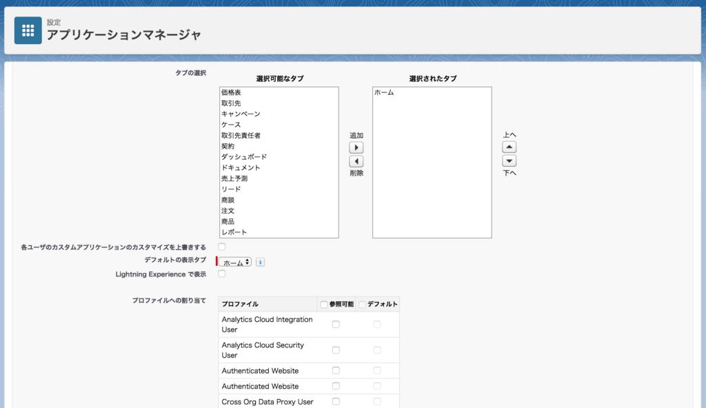 f:id:tyoshikawa1106:20180519103605p:plain