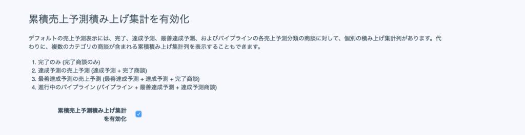 f:id:tyoshikawa1106:20180519132408p:plain