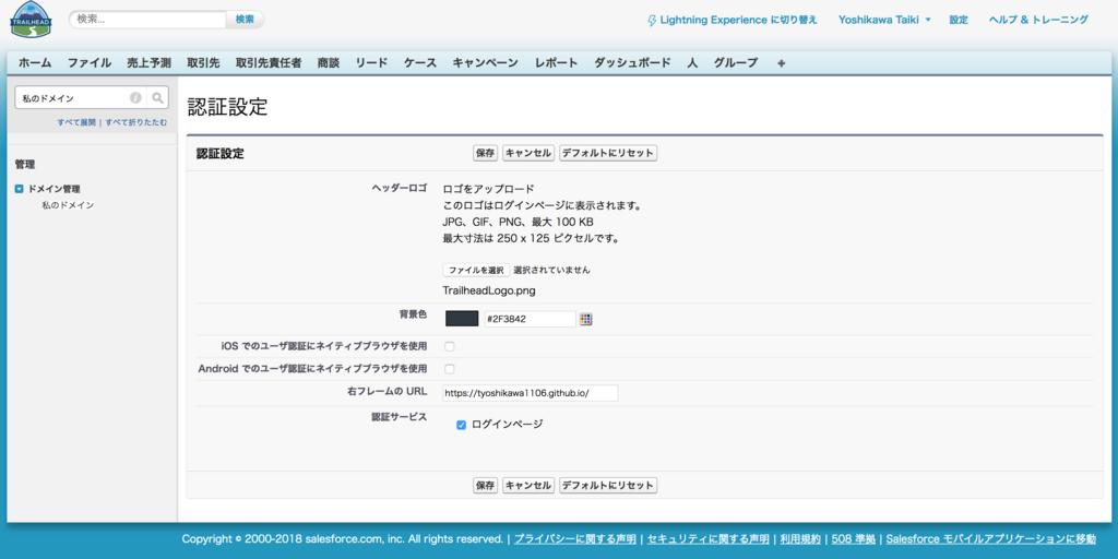 f:id:tyoshikawa1106:20180527104304p:plain