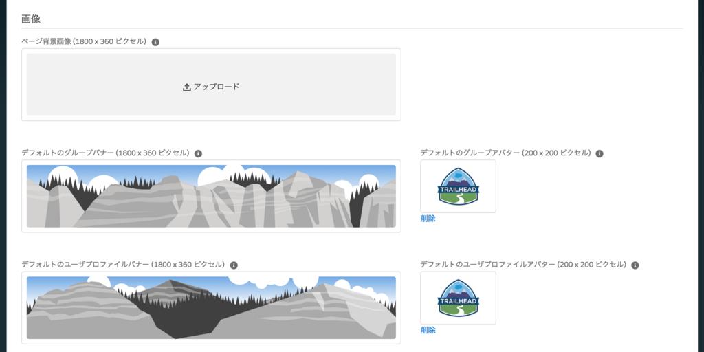 f:id:tyoshikawa1106:20180527112201p:plain