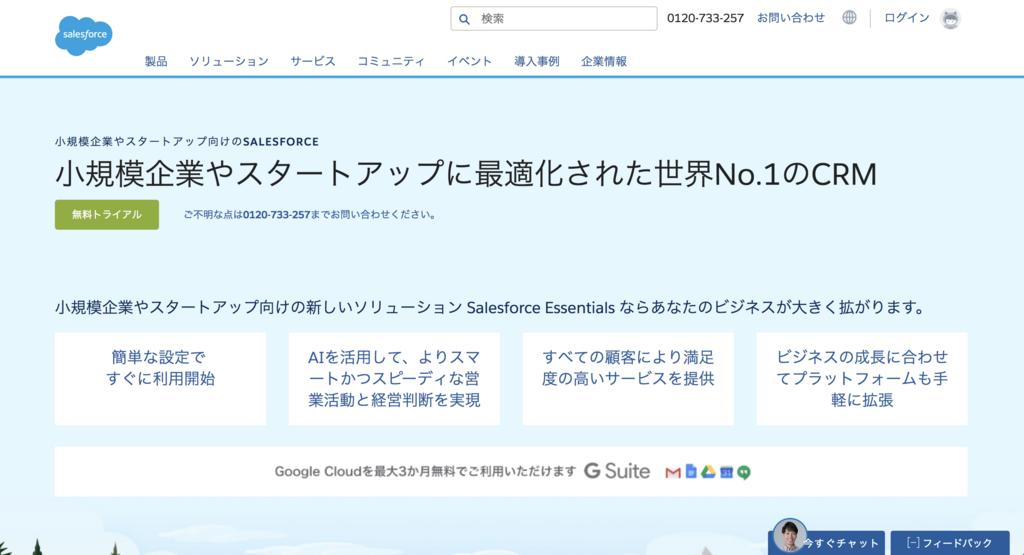 f:id:tyoshikawa1106:20180528140549p:plain