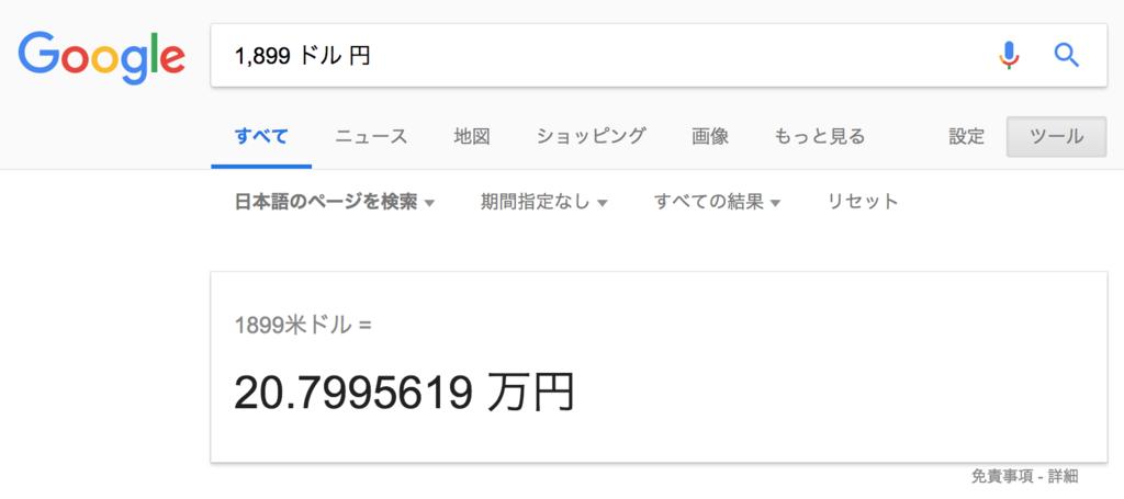 f:id:tyoshikawa1106:20180603112737p:plain:w300