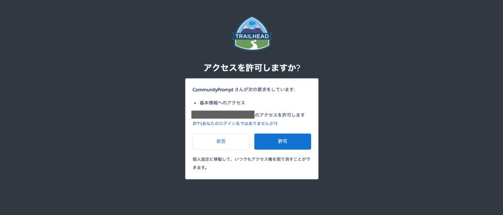 f:id:tyoshikawa1106:20180603112915p:plain