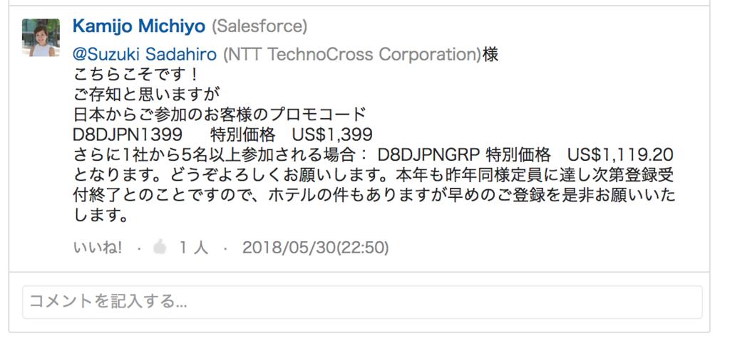 f:id:tyoshikawa1106:20180603121034p:plain:w400