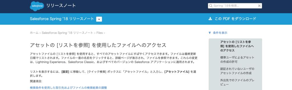 f:id:tyoshikawa1106:20180603214450p:plain