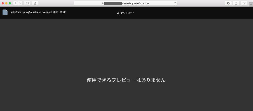 f:id:tyoshikawa1106:20180603221255p:plain
