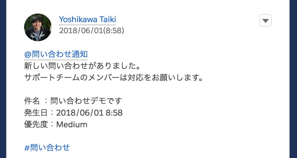 f:id:tyoshikawa1106:20180604161216p:plain:w300