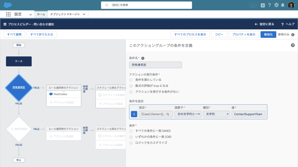 f:id:tyoshikawa1106:20180604161410p:plain