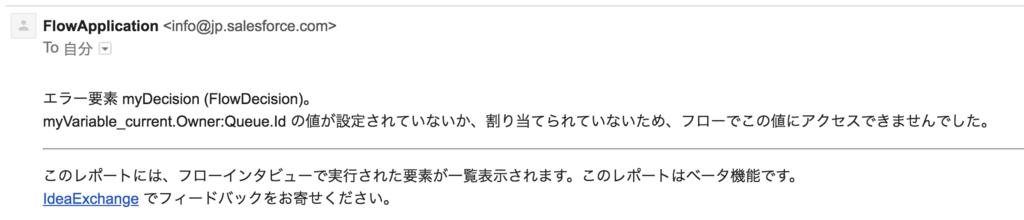 f:id:tyoshikawa1106:20180604161610p:plain