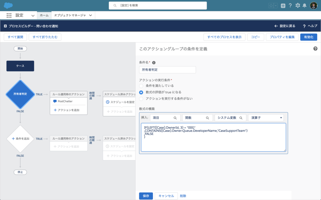 f:id:tyoshikawa1106:20180604161841p:plain