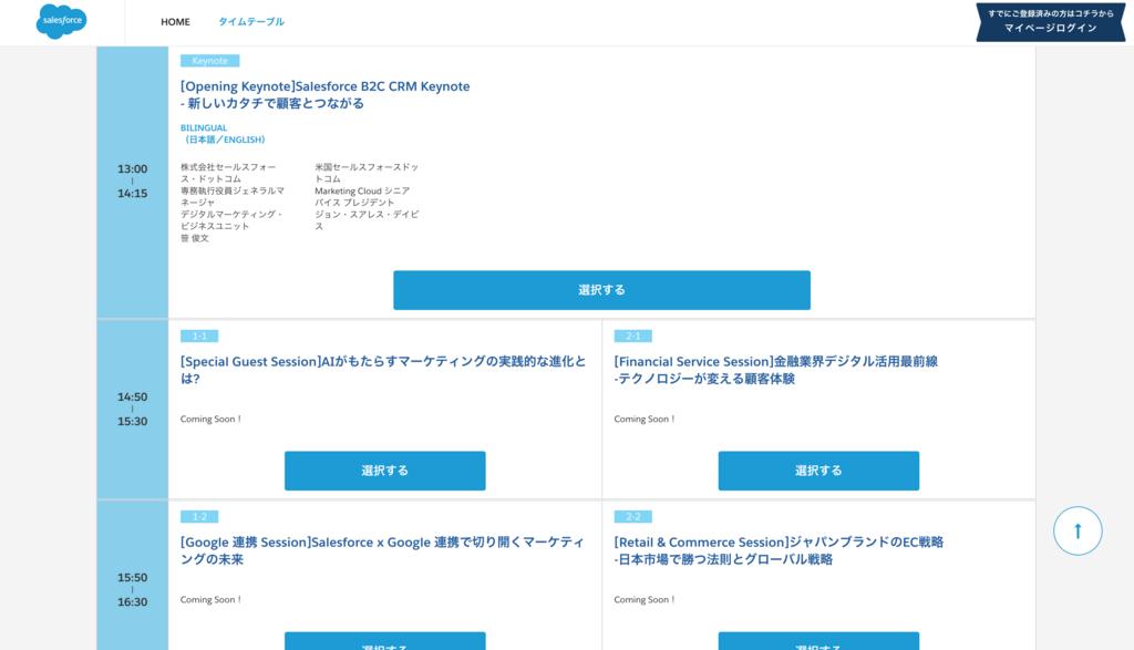 f:id:tyoshikawa1106:20180612080413p:plain