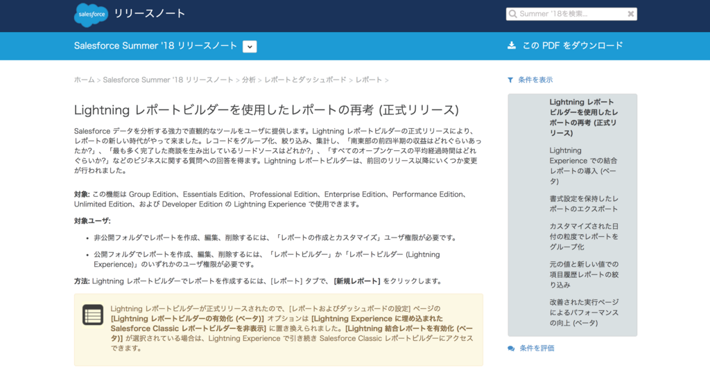 f:id:tyoshikawa1106:20180612081210p:plain