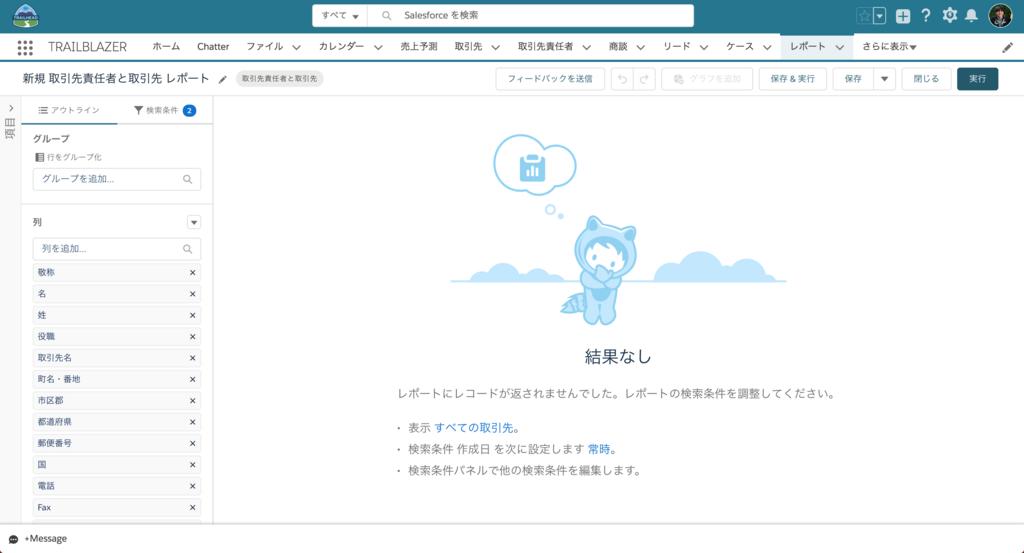 f:id:tyoshikawa1106:20180612081547p:plain