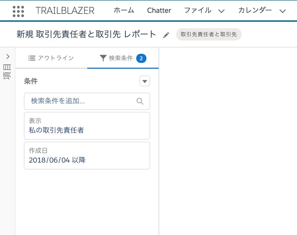 f:id:tyoshikawa1106:20180612081645p:plain:w300