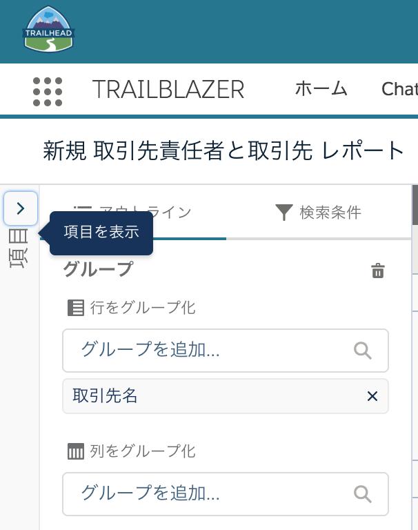 f:id:tyoshikawa1106:20180612083005p:plain:w300