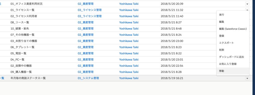 f:id:tyoshikawa1106:20180612083642p:plain